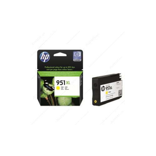 HP CN048AE (951XL) Sarı Mürekkep Kartuş