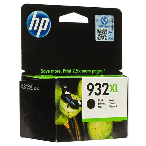 HP CN053AE (932XL) Siyah Mürekkep Kartuş