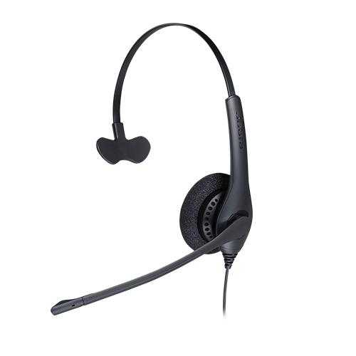 JABRA BIZ 1500 Mono QD NC Mikrofonlu Kulaklık
