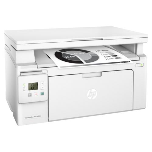 HP G3Q57A Laserjet Pro M130A Mono A4 Yazıcı Fotokopi Tarayıcı 128MB Ram 22 ppm S/B USB 2.0
