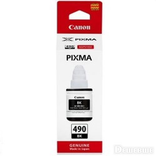 CANON 0663C001AA GI-490 Siyah Mürekkep G1411-2411-3411-4411 Modelleri