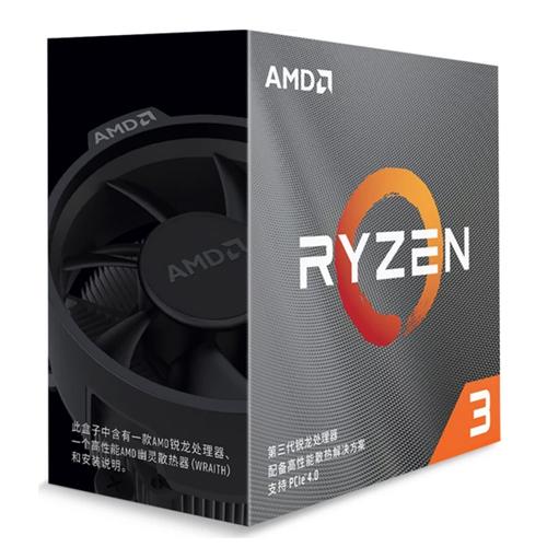 AMD RYZEN3 3100 3.60-3.90GHZ 18MB AM4 65W (Ekran Kartı Gerekir)